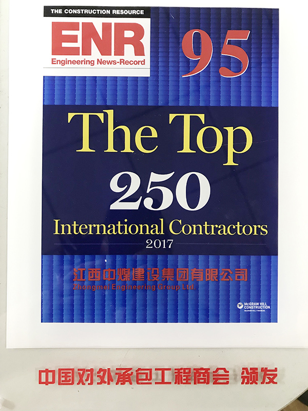 the Top 250 international contractors by ENR